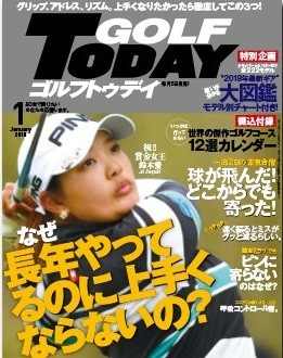 GT_cover547_w