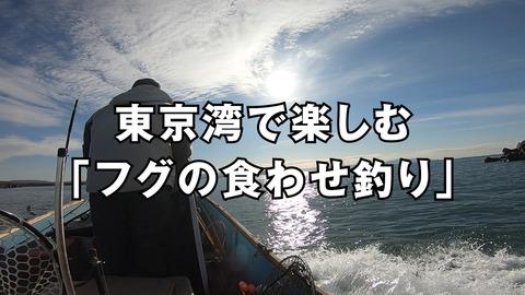 シーケンス 03.00_00_04_17.静止画001