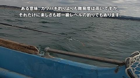 シーケンス 03.00_00_42_50.静止画006