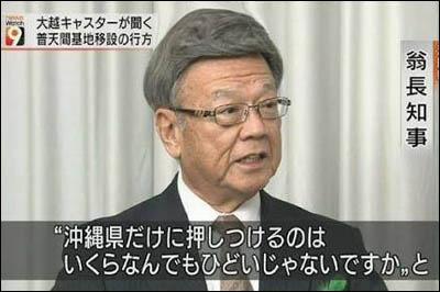 170627-堀切菖蒲園「ふっ子」013