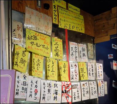 171023-新宿「鷹丸鮮魚店」006