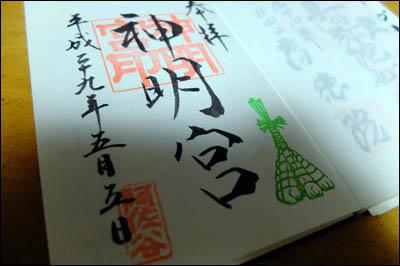 170510-阿佐ヶ谷神明宮004
