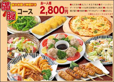 161125-神田「清龍」014