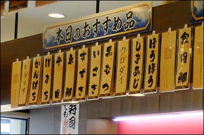 170515-御徒町「大江戸松坂屋駅前店」008