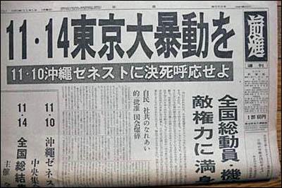 181101-ハロウィン2018渋谷002