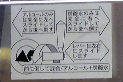 180807-堀切菖蒲園「富吉」015