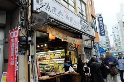 171023-新宿「鷹丸鮮魚店」005