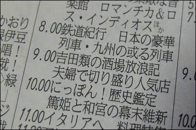 170301-酒場放浪記_堀切菖蒲園「ふっ子」016