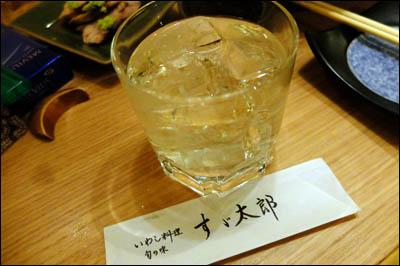170808-神田_いわし料理「 すゞ太郎」020