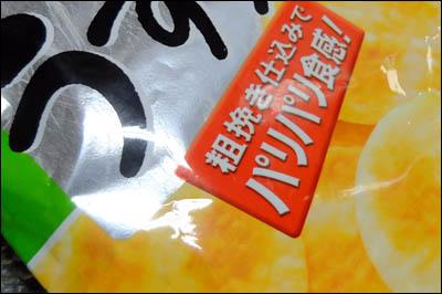 170531-亀有「一心水産」011