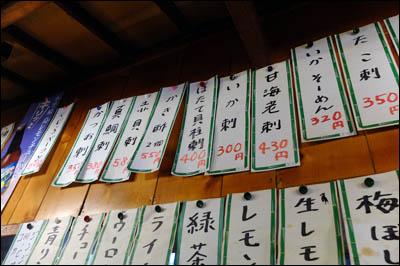 170809-堀切菖蒲園「茶釜」002