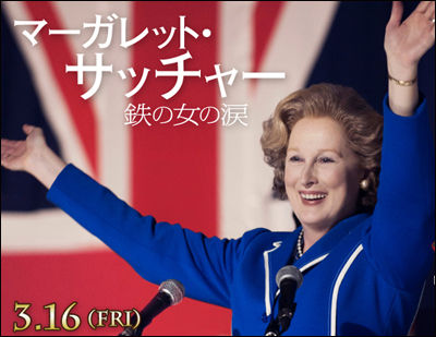 161213-「マダム・フローレンス! 夢見るふたり」005