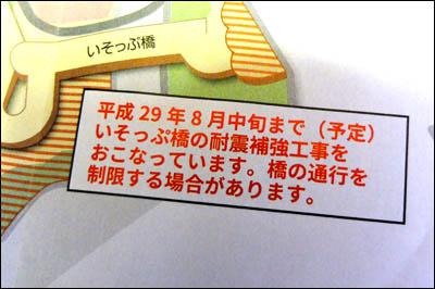 170505-上野動物園011