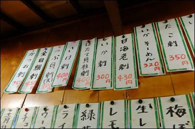 170612-堀切菖蒲園「茶釜」002