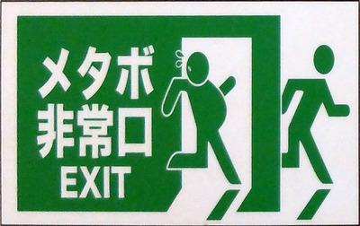 170905-堀切菖蒲園「入船」009