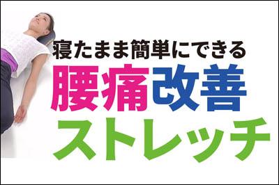 181007-亀戸「沸騰焼烤」011