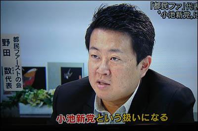 170704-都議選自民党惨敗007