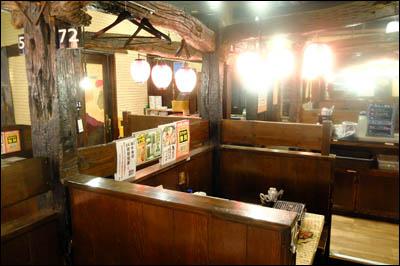161122-お花茶屋「目利きの銀次」003