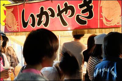 170916-堀切氷川神社例大祭2017-A012