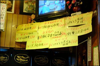 180818-堀切菖蒲園「ふっ子」002