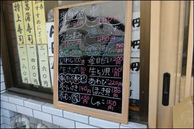 180720-堀切菖蒲園「魚がし寿司」001