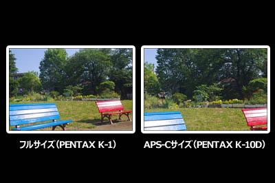 160528-PENTAX K-1_007