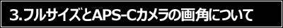 160528-PENTAX K-1_008