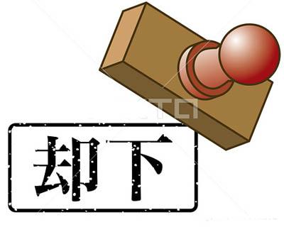 161125-神田「清龍」015