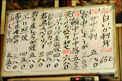 180818-堀切菖蒲園「ふっ子」003