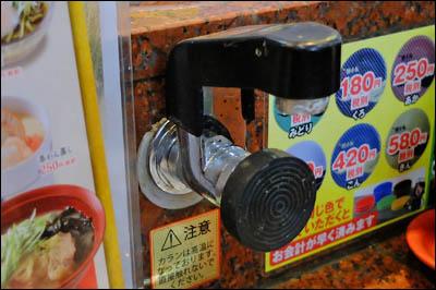 170318-「すし銚子丸」立石店005