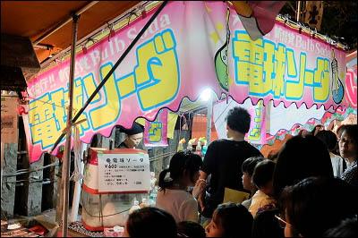 170916-堀切氷川神社例大祭2017-A017