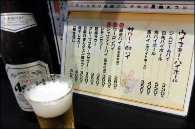 171123-堀切菖蒲園「みっちゃん」009a