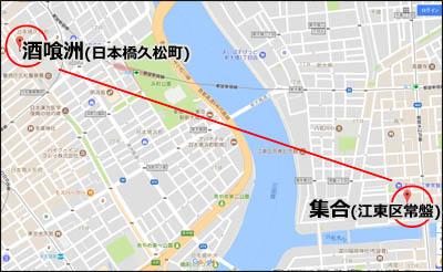 171015-人形町「酒喰洲桜井水産」001