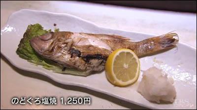 170301-酒場放浪記_堀切菖蒲園「ふっ子」004