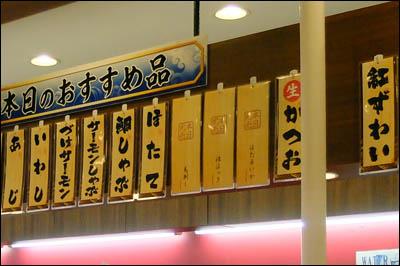 170515-御徒町「大江戸松坂屋駅前店」007