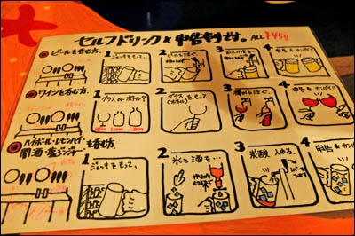 170222-神田「貝呑」003