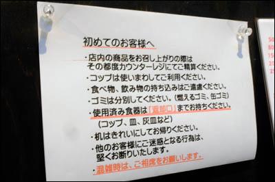 170519-神田「藤田酒店」012