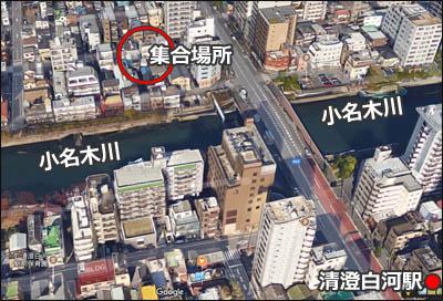171015-人形町「酒喰洲桜井水産」000