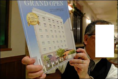 170130-ホテルローズガーデン新宿「レストラン・チャオ」006