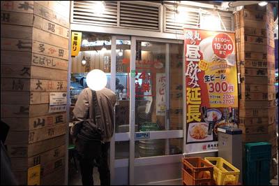 170206-新宿西口「つくし」011