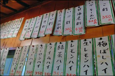170124-堀切菖蒲園「茶釜」001