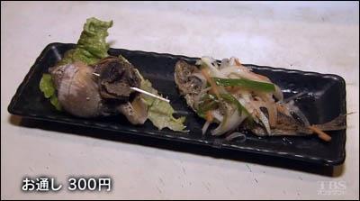 170301-酒場放浪記_堀切菖蒲園「ふっ子」001
