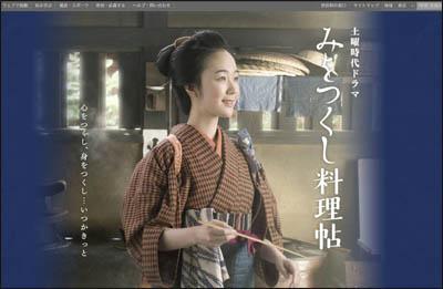 170523-堀切菖蒲園「茶釜」011