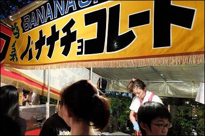 170916-堀切氷川神社例大祭2017-B009