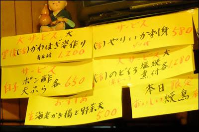 161228-堀切菖蒲園「ふっ子」002
