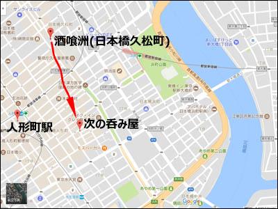 171015-人形町「酒喰洲桜井水産」018