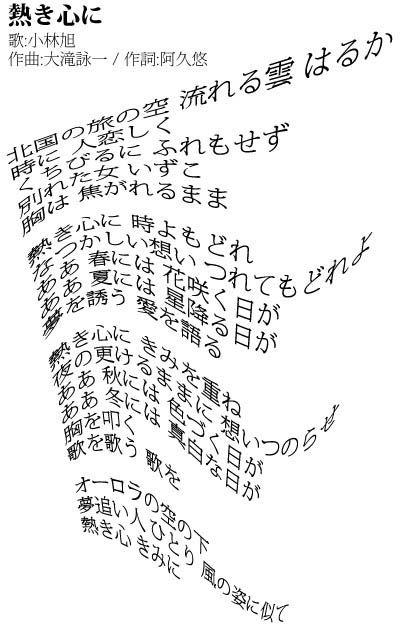 170206-新宿西口「つくし」013
