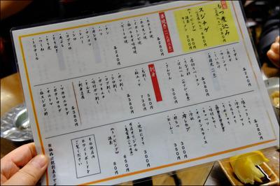 161215-亀有「加賀廣014