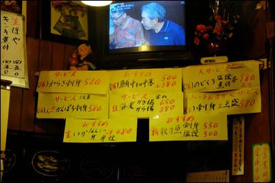170822-堀切菖蒲園「ふっ子」001