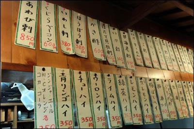 171021-堀切菖蒲園「茶釜」003
